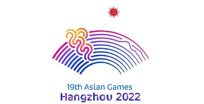2022年杭州亚运会会徽正式发布图片