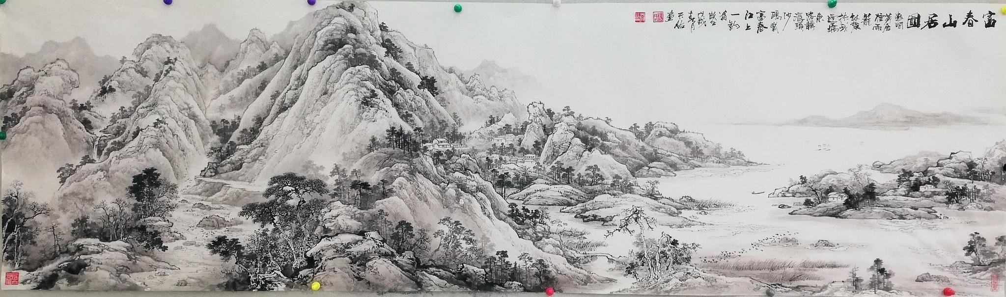 他认真研究古代山水画中的传统笔法,从临摹古代传世山水画中感受古人图片