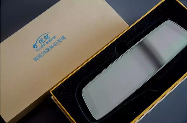 流媒体后视镜+优驾智能盒子 优驾流媒体智能后视镜评测