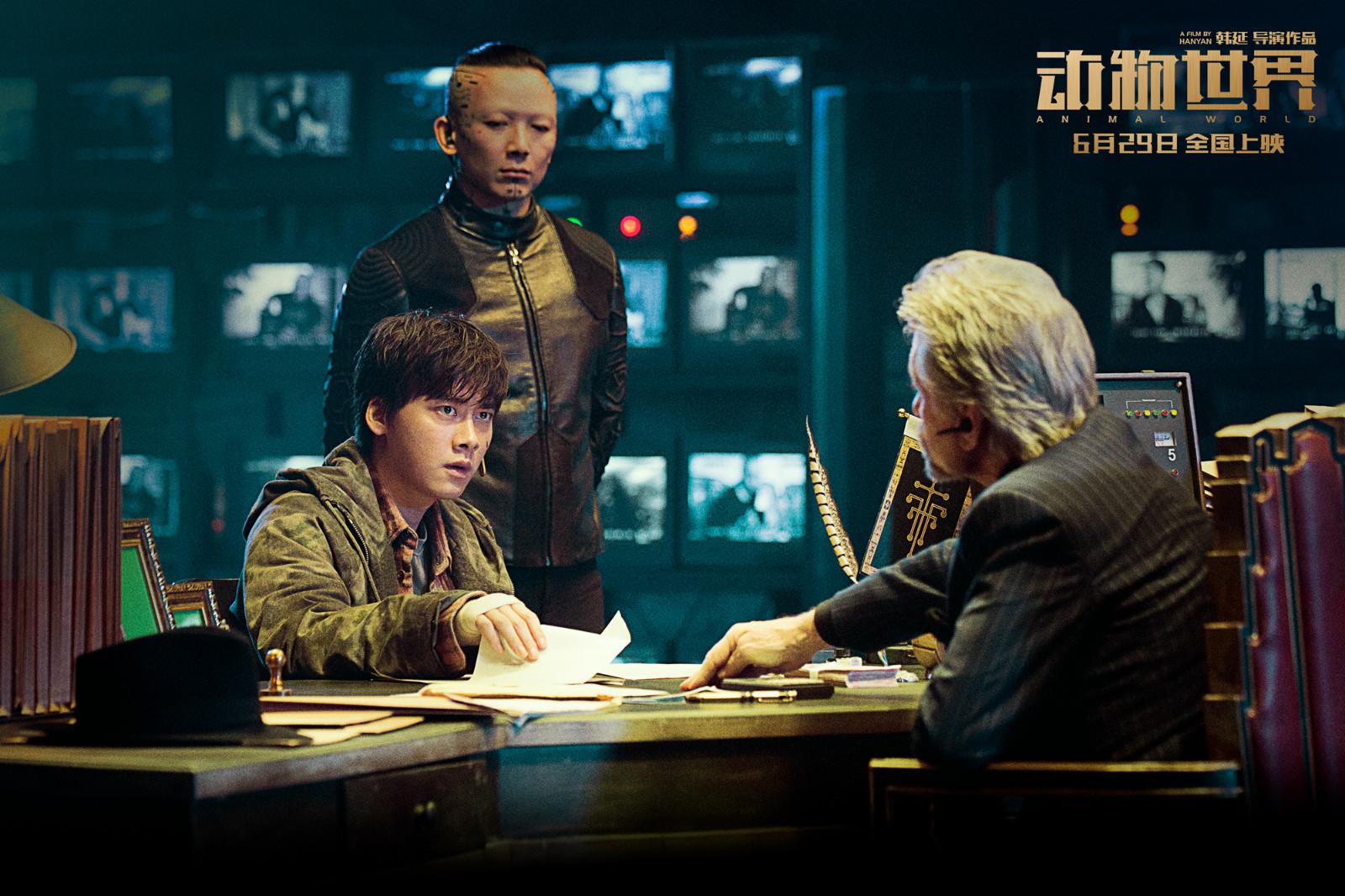 电影《动物世界》629开局李易峰周冬雨陷冒险游戏情感