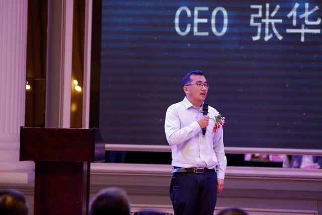 百余家经销商签约4860台,北京清行首届经销商大会现场火爆