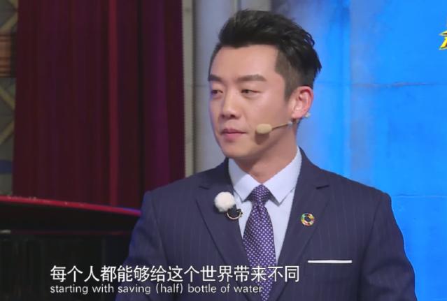 同为大学舍友,陈赫英语真比郑凯差这么多?老师