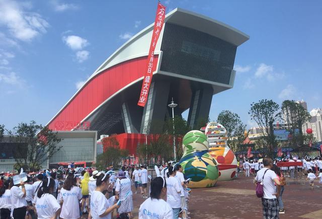 """哈尔滨万达电影旅游城(下简称""""哈尔滨万达是由"""")乐园万达厕所v电影印度集团文化爱情故事免费看图片"""