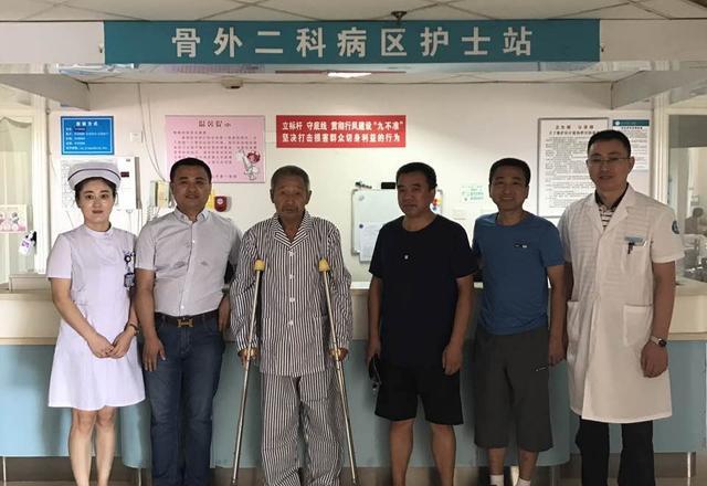 绥化市第一医院精准扶贫