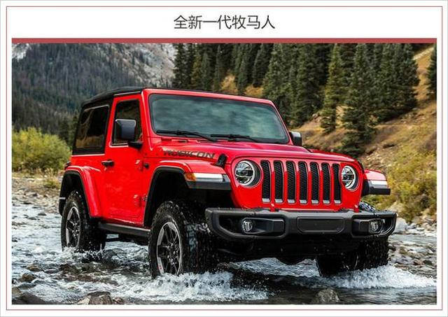 jeepsuv车型_jeep下半年将推3款suv车型