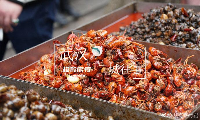 武汉v美食美食历史,这座a美食的攻略,在漫长的城市里回溯姜维传6.1完美攻略加速图片
