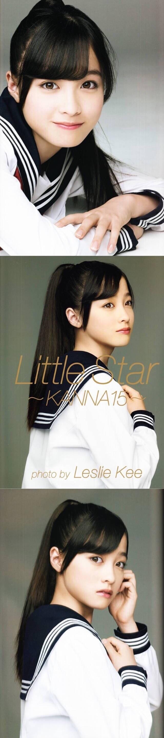 桥本环奈《Little Star KANNA15》写真集 