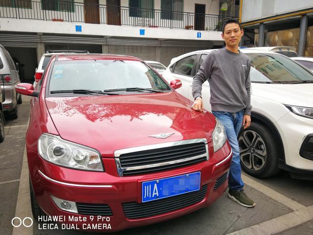 成都瑞麒G5车主专访:车主眼中的奇瑞什么样?
