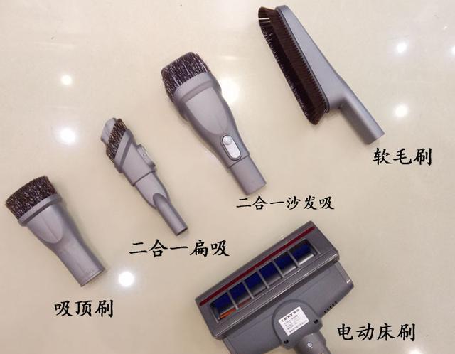 莱克魔洁M85Plus无线吸尘器体验评测:一机在手省心又省力