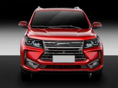 盯准SUV市场 幻速S3X北京车展首发