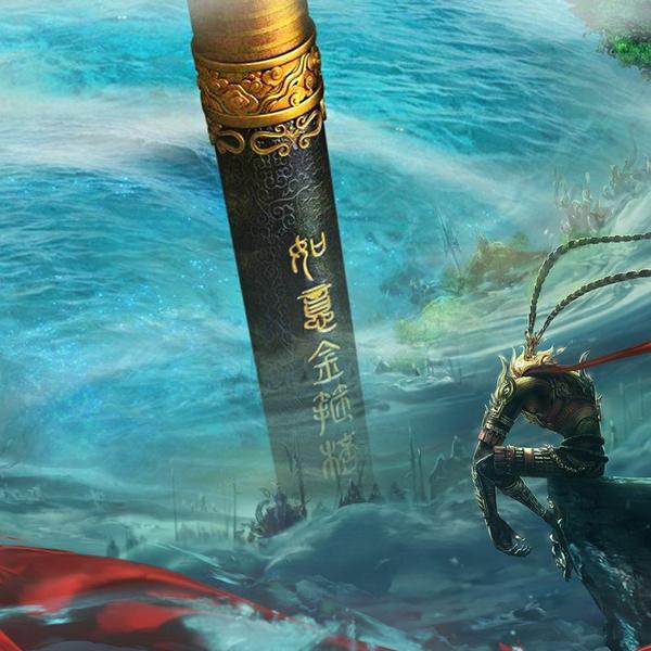 孙悟空的金箍棒来自冥界, 金箍棒在冥界有个恐怖的名字