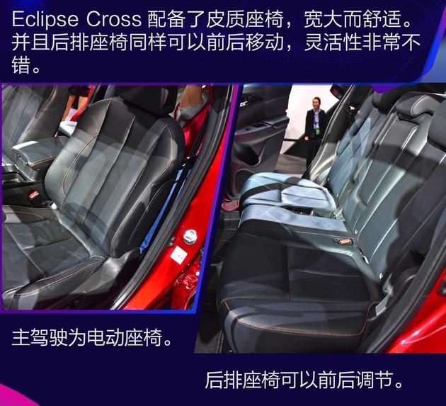 抢先实拍三菱Eclipse Cross 跨界SUV新鲜到货