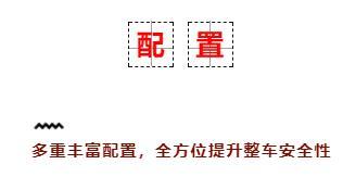 """独家四驱,""""双喷射""""发动机加持,奕歌助力广汽三菱秀实力!"""