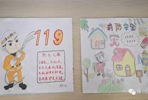 """""""手绘涂色 印象消防"""" 淅川消防暑期放""""大招""""!"""