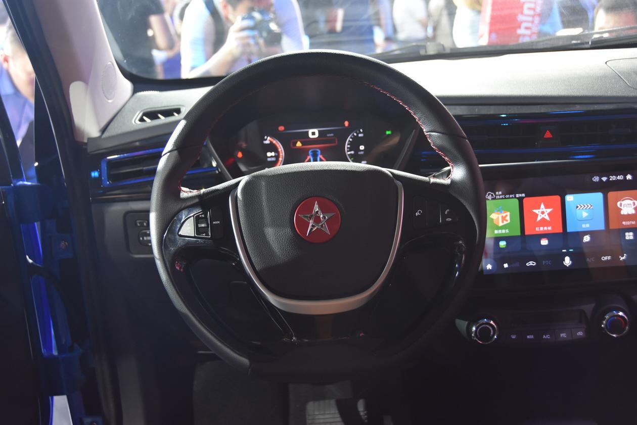 红星汽车X2电动汽车上市  续航252km 补贴后售价4.98起