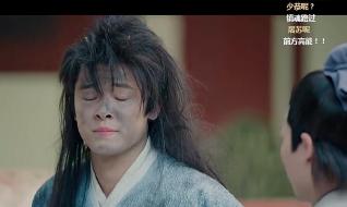 《古剑奇谭2》口碑爆棚,网友:付辛博的演技分李易峰一半就好了