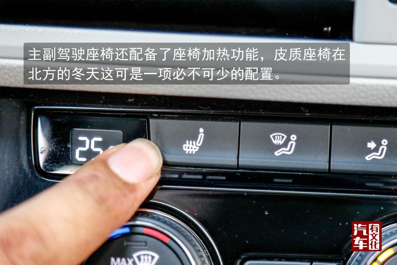 """换了新平台的它 还是那个""""宝""""吗? 汽车有文化评测全新一代宝来"""