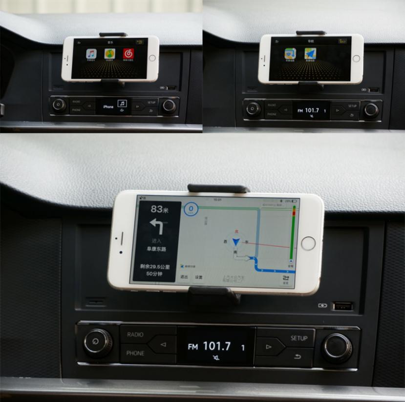 入门款车型新选择 朗逸Plus配手机互联