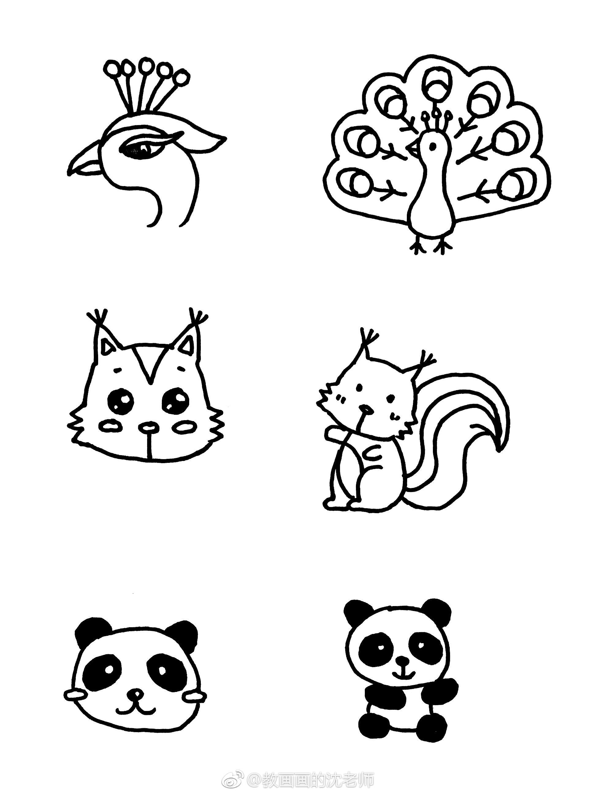 小动物手绘简笔画手账素材画好啦! 作者