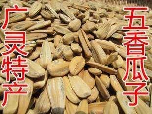 山西大同广灵县特产美食意大利佛罗伦萨美食图片