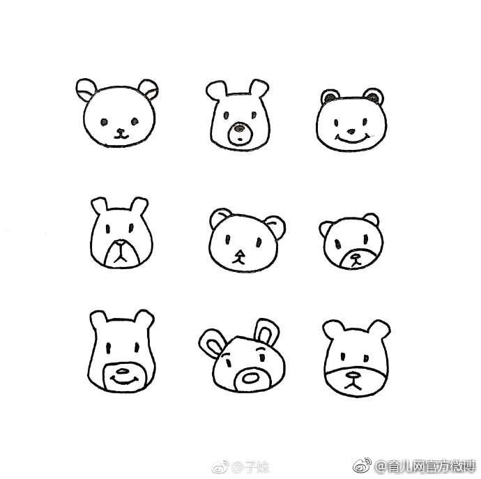一组萌萌哒的简笔画小动物,留着陪孩子画个够!( 子姝)图片