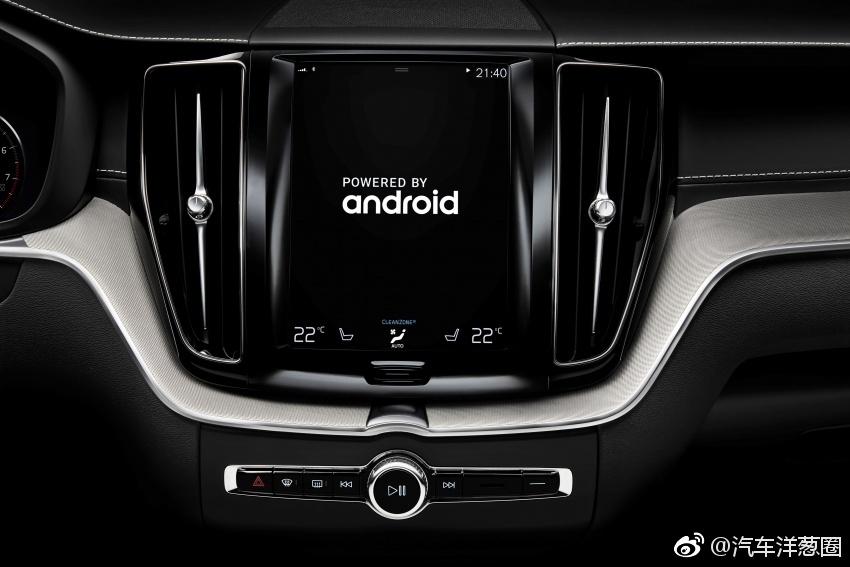 沃尔沃确定下一代车载系统!基于安卓!增加谷歌商店