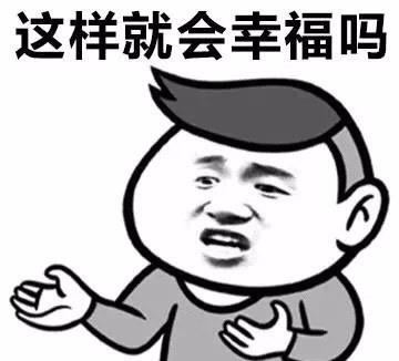 因为我是勤劳的中国人,不是万恶的资本主义国民,每天只需工作4小时图片
