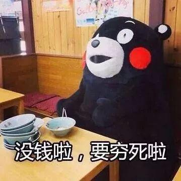 北京人交满15年社保,最后你能拿到多少养老金?算完忍不住笑了!