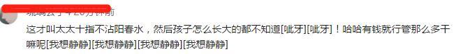 黄圣依才叫阔太太,看全家福座位就知杨子重视她