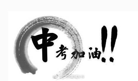 广州中考期间携带手机入考场 一考生化学被扣30%成绩