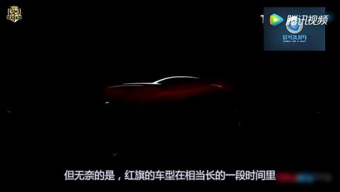 4月25日上市,配ESP+天窗,红旗H5起售仅15万,轴距2875不输BBA!