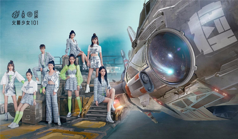 火箭少女101_火箭少女101首张音乐专辑发布会举行 现场表演主打歌《撞》