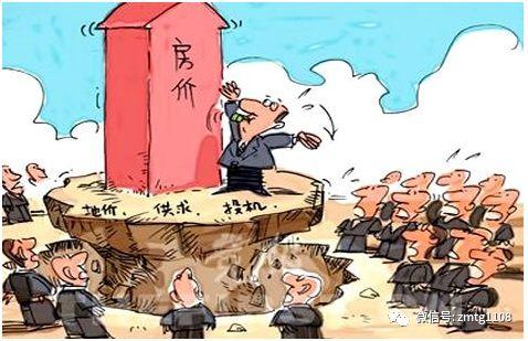 刚刚,中央政策一剑封喉:乌纱帽与控房价只能选一个!