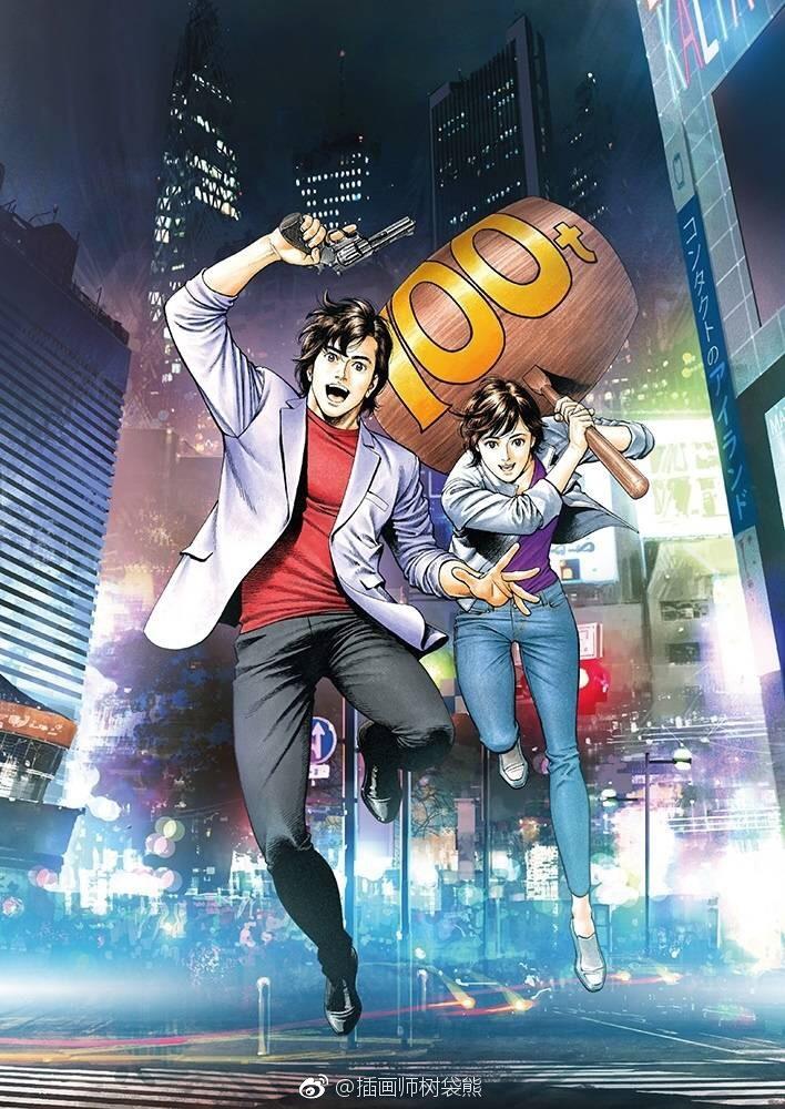 日本漫画家北条司《画集漫画》城市漫画作品猎人羡慕图片