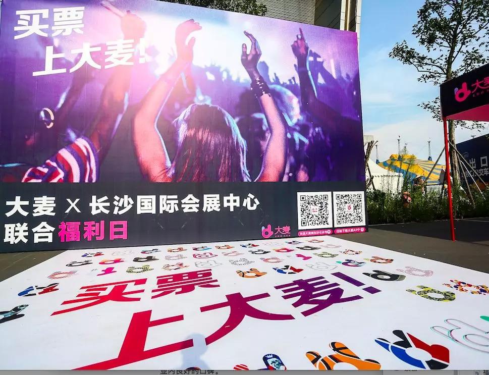 中国即兴场文娱在线票政市场程式皓晰,