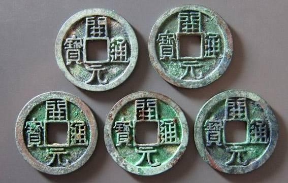 中国历代钱币一览表,带你认识中国所有的古钱