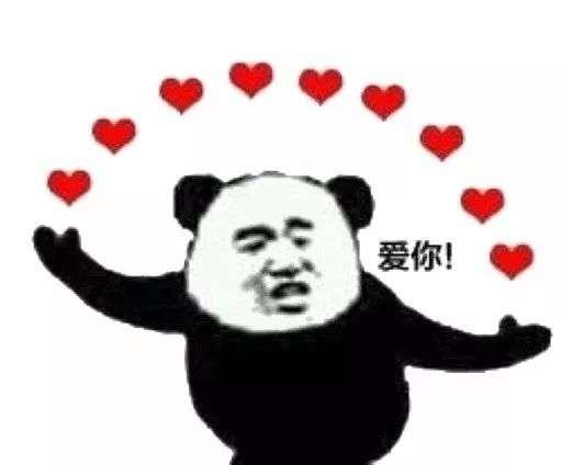 熊猫人表情包