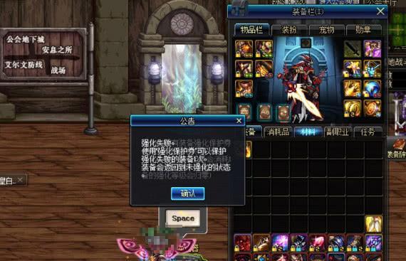 dnf:旭旭宝宝强化15圣耀光剑失败,补偿号主一发超级火箭图片