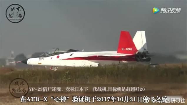 借尸还魂,竞标日本下一代战机,目标就是赶超歼20热血军事?