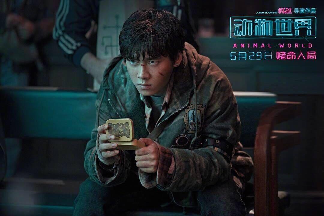 《动物世界》首映票房破亿,李易峰能否扛起国产电影大旗?
