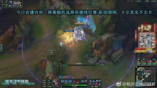 视频:LOL卡尔:奥德赛新皮肤快乐风男,操作不慌,二打五完成五杀
