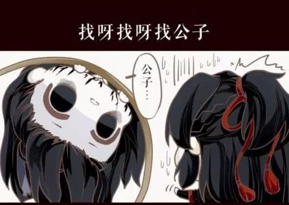 """魔道祖师:立即召唤温宁小天使,不能偷看羡羡和蓝湛""""天天""""哦!图片"""