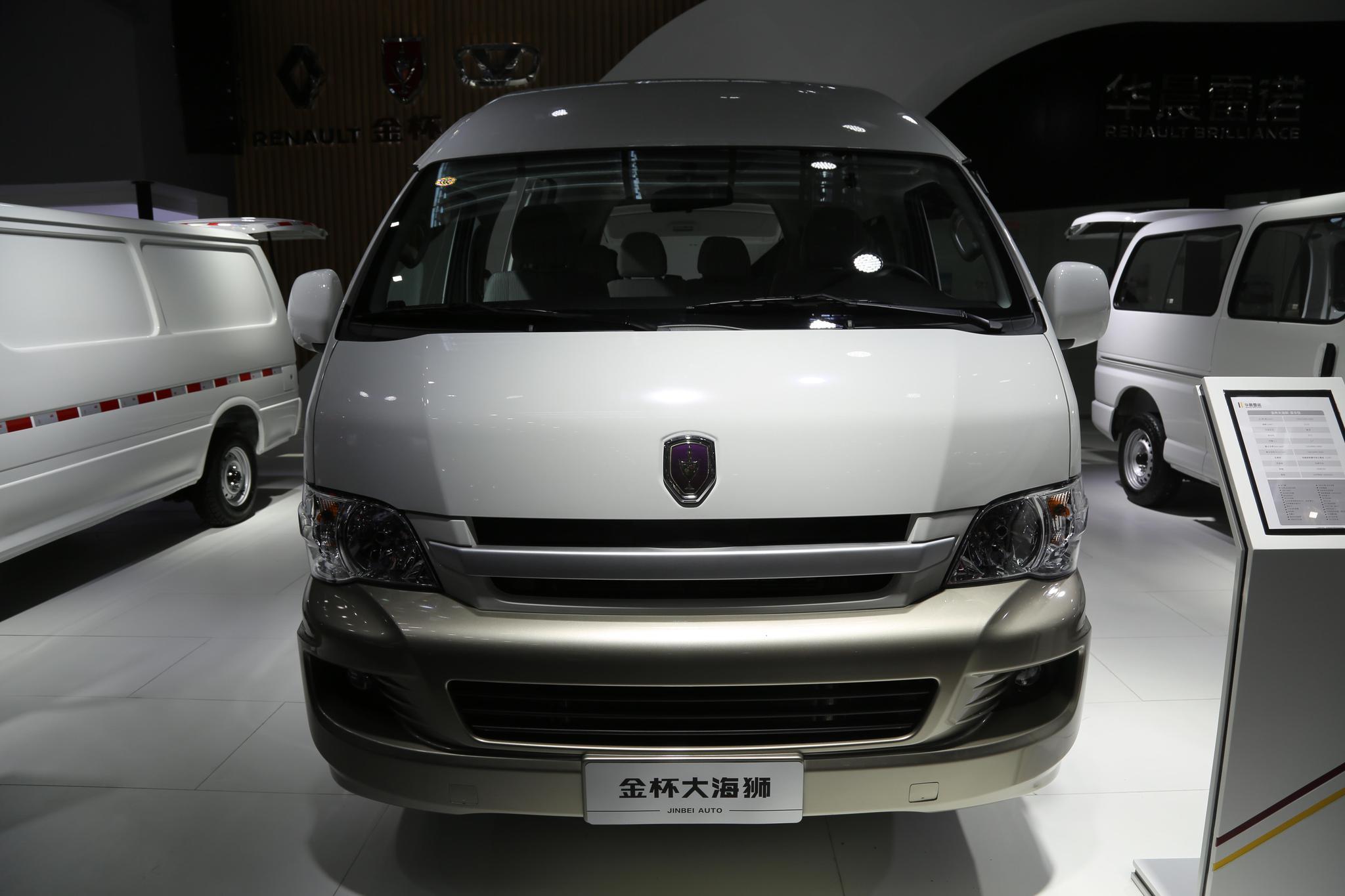 华晨金杯:大海狮商旅车、新快运商用车、金杯F50,你选谁!