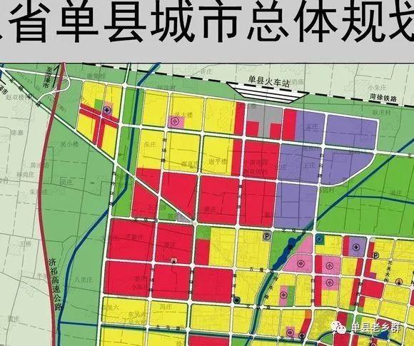 成武西部新城规划图