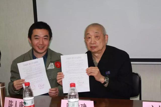 中国梦组委会与八路军研究会青年部合署办公并在北京挂牌成立