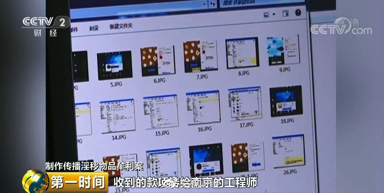 万荣自拍偷拍视频_为牟利留学生传播自拍偷拍淫秽视频,超100名女子受害!