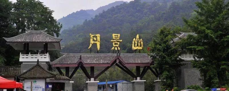 新津老君山景区于5月19日免费向群众开放