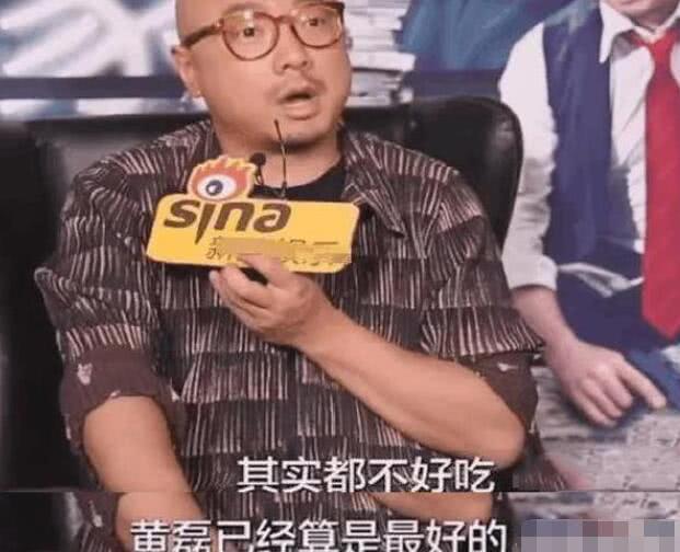 何炅:鸽子参加美食,不吃美食女星吃几口,节目离大连东西烧镜头图片