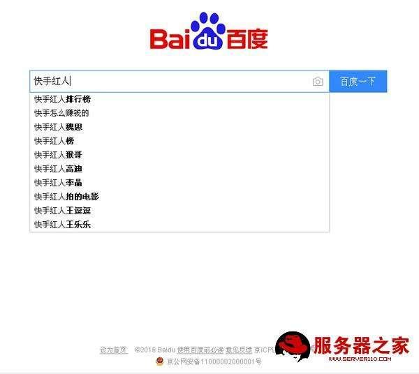 《2018快手十大美女帅哥网红》网红女神2017排行榜图片