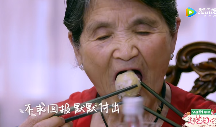 黄圣依携安迪做美食告白奶奶 节目中自曝婆媳关系令人羡慕